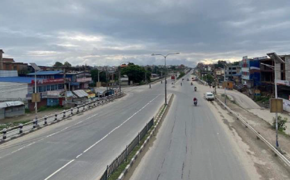 The latest from Nepal – August 2020!